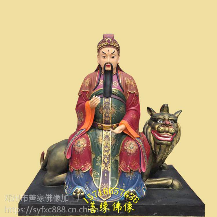 河南邓州善缘佛像厂直销树脂 木雕 石雕雷神普华天尊神像