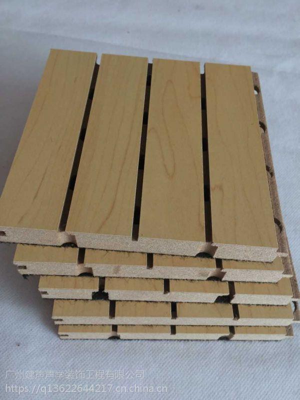 木质吸音板厂家直销 湖南湘潭会议室、多功能厅木质吸音板