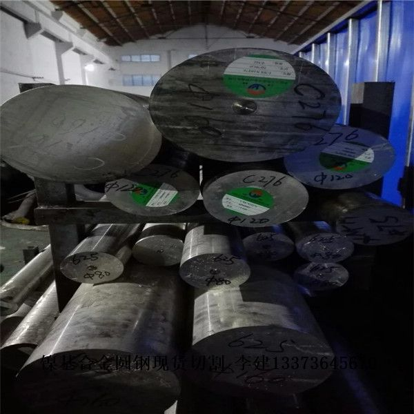 Nc30Fe圆钢现货供应无锡
