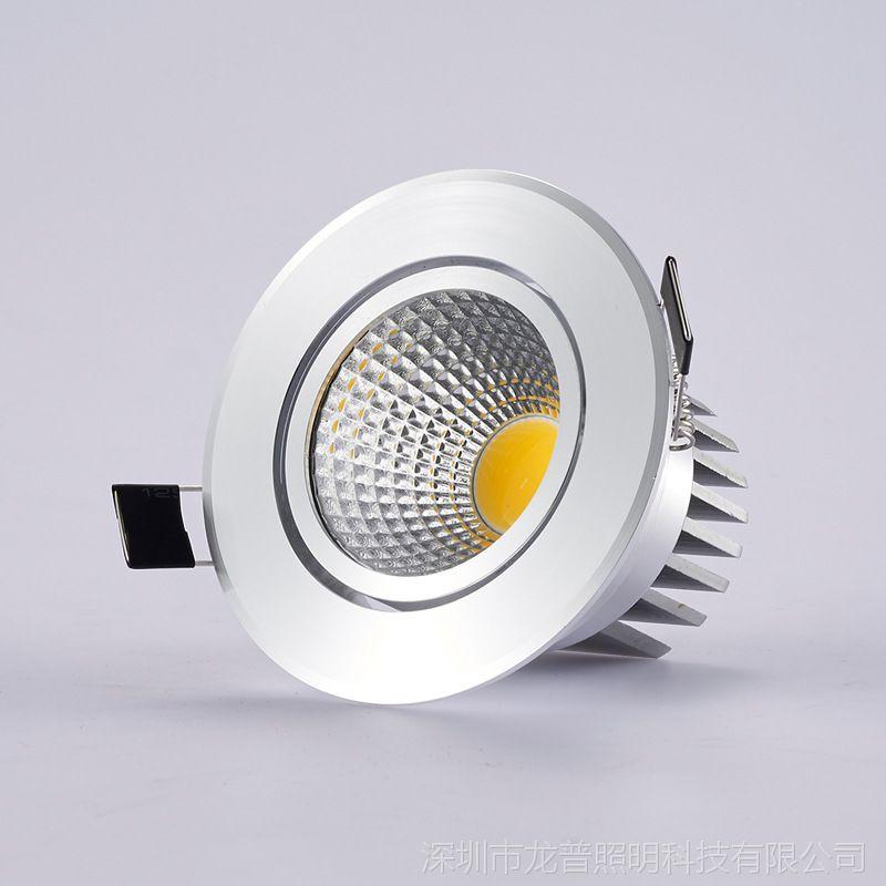 贤城调光COB射灯全套led筒灯调亮度射灯调明暗调光色嵌入式牛眼灯