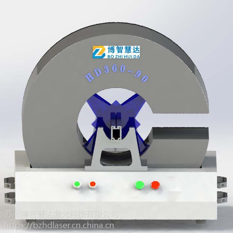 博智慧达正式推出360°轮廓尺寸测量仪-激光轮廓测量传感器