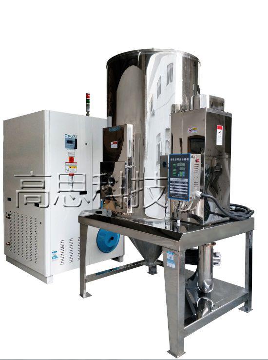 TPU除湿干燥机输送系统 光学极除湿干燥机