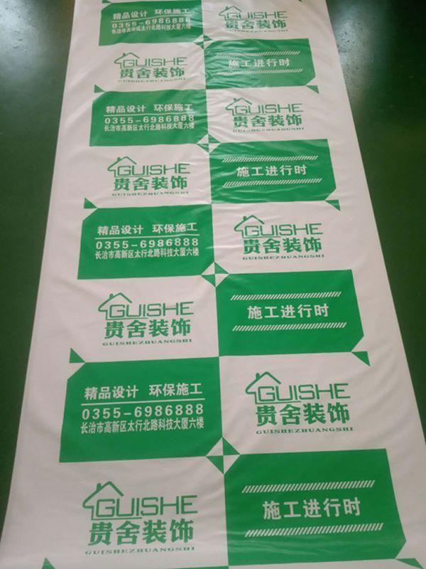 郑州地面保护膜最新报价  13PVC丝针织棉和编织布材质