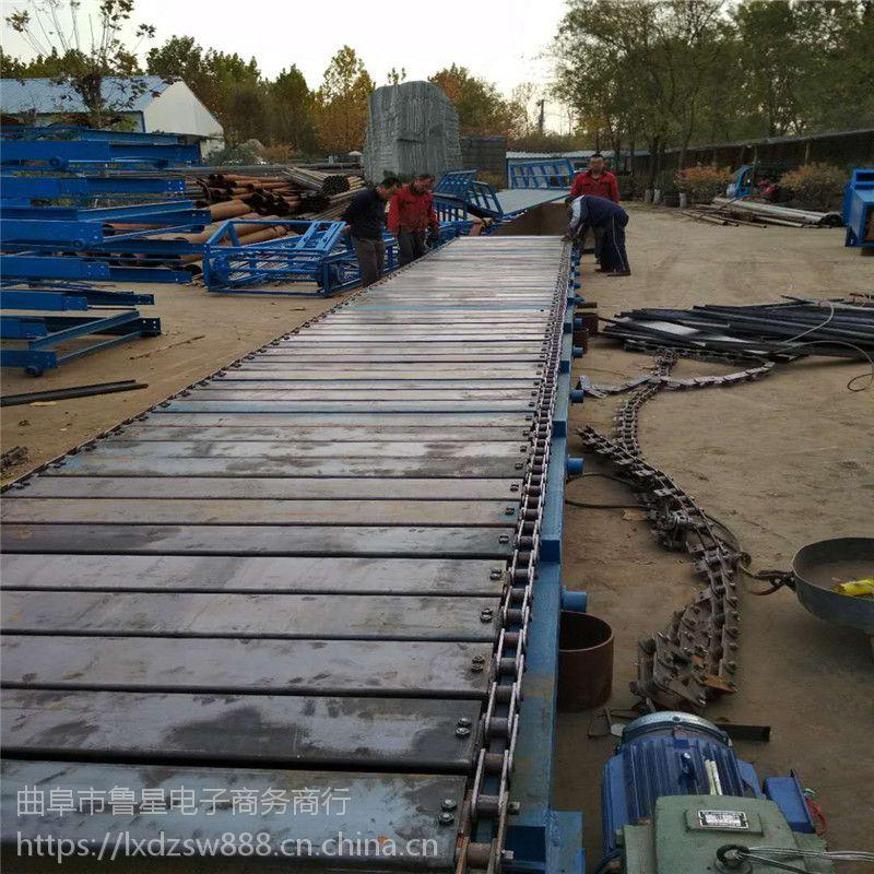 链板输送机价格多用途 链条链板输送机生产规格厂家直销霍邱