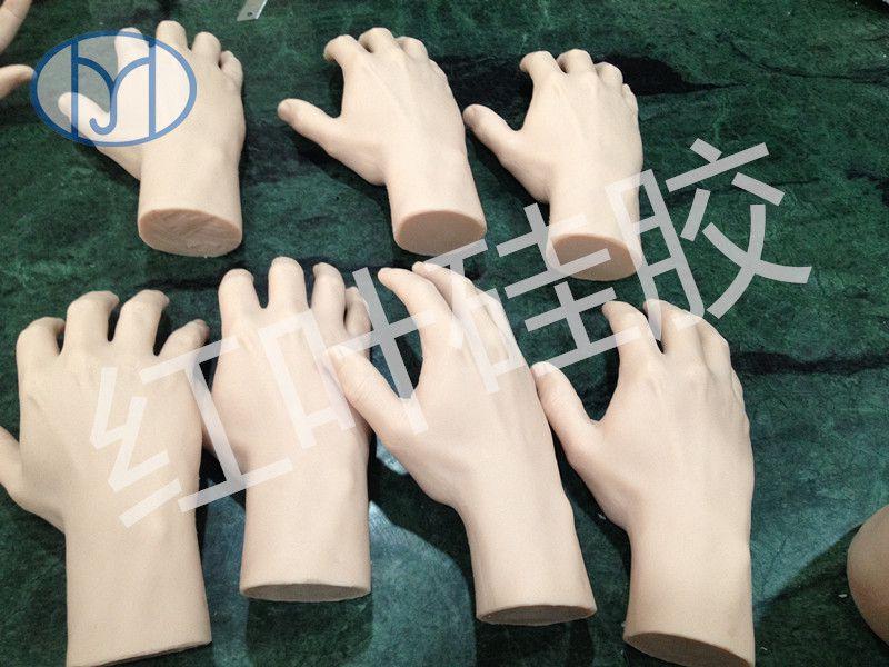硅胶手模制作假肢硅胶