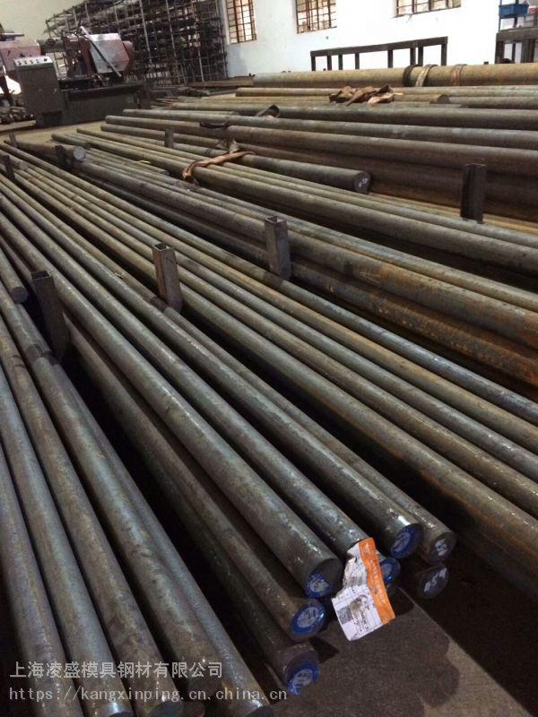 4cr13模具钢_4cr13模具钢批发采购_ 4cr13优质模具钢价格多少钱
