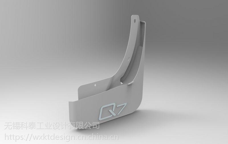 三维设计、苏州产品造型、三维建模、测绘出图 、无锡逆向