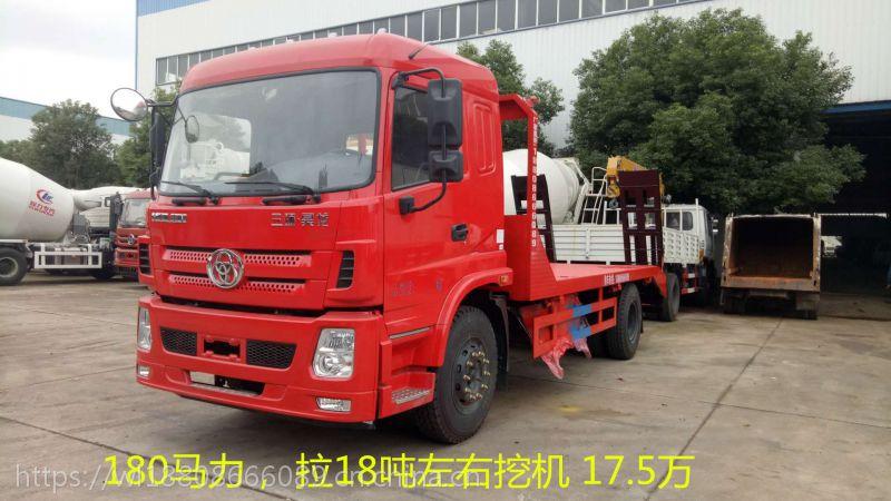 三环昊龙DLQ5180TPBST5型单桥180马力2.0L挖机平板拖车厂家现车供应
