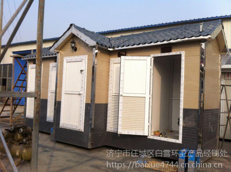 济宁户外移动金属雕花板厕所批发 水循环环保厕所定做