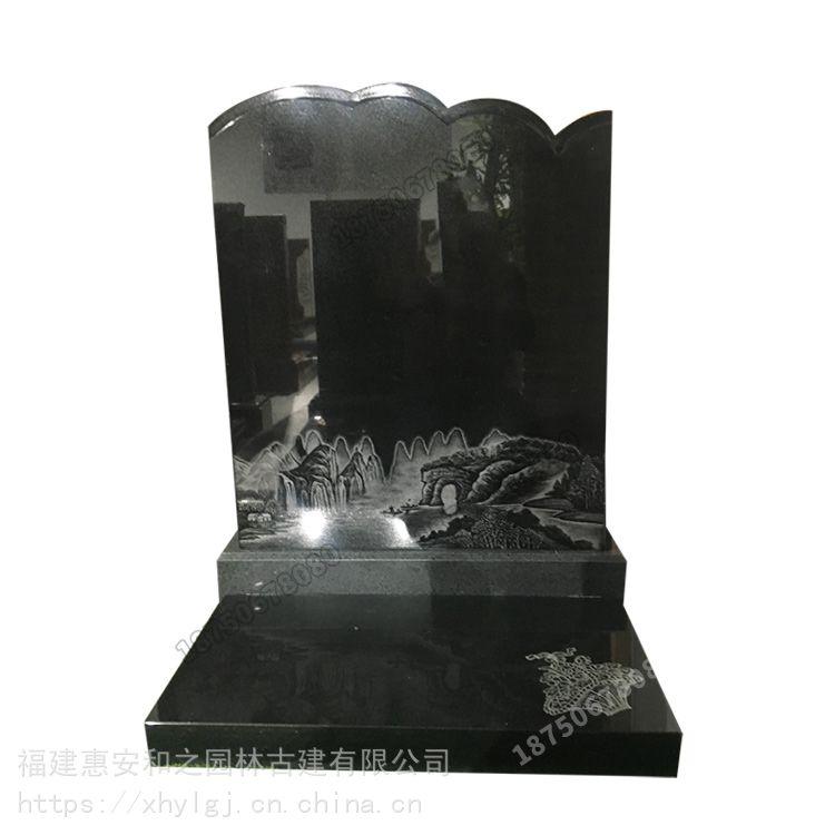 福建花岗岩墓碑 定做石雕花岗岩墓碑 款式多样 量大价廉