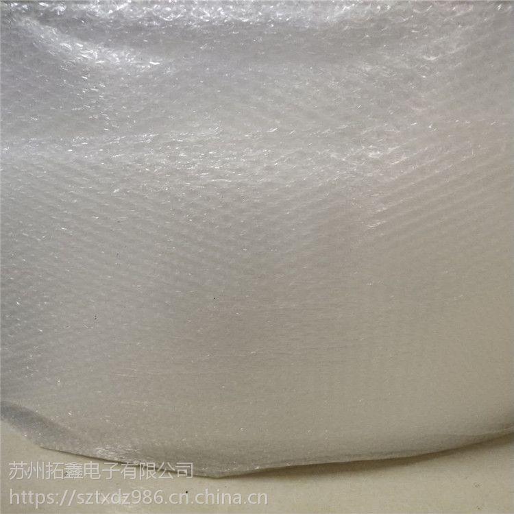 江苏全新料透明气泡膜厂家 物流打包防摔防震防尘气泡垫 大小气泡可定制