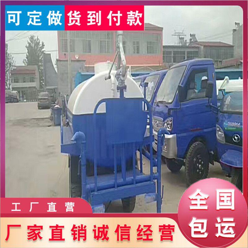 3方洒水车价格小型绿化喷洒车雾炮洒水车多少钱一辆