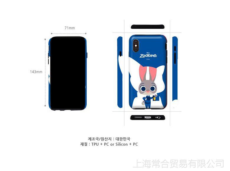 韩国兔子a兔子苹果手机壳iphoneX动物正品8双真实打蚊子图片图片