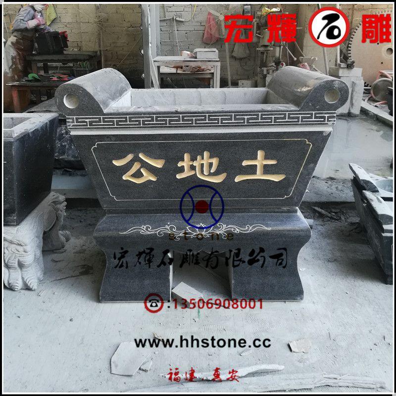 长方形双耳石香炉(石雕天公炉)厂家直供