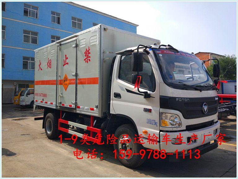 http://himg.china.cn/0/5_168_1224761_768_579.jpg