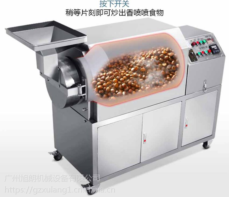 不锈钢奶油西瓜子炒货机,瓜子板栗炒货设备