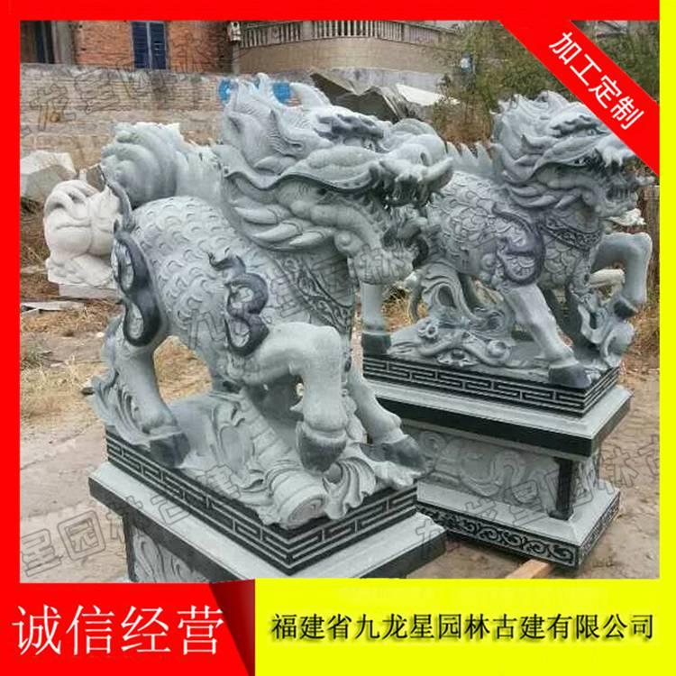 麒麟石雕价格 惠安麒麟石雕厂家加工定制