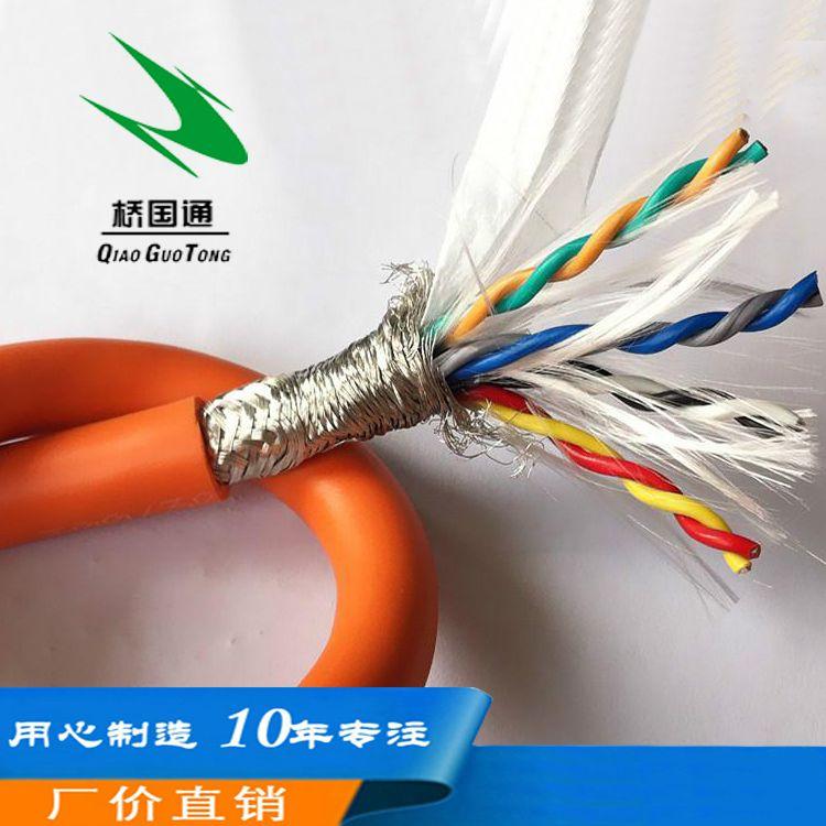 高柔性拖链电缆测试设备