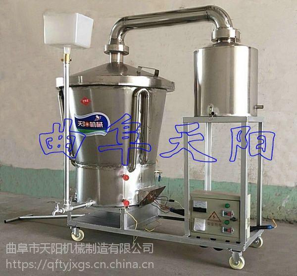 节能高效酿酒设备 生熟两用酿酒设备价格