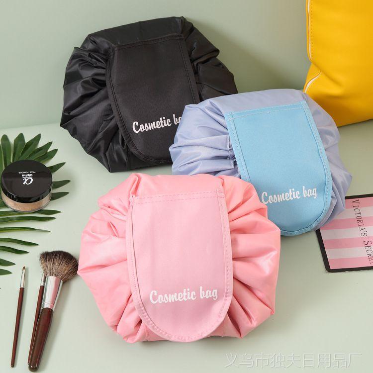 韩版抽绳化妆包旅行便携懒人收纳包袋魔术包洗漱包收纳女包