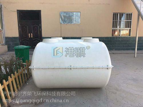 【吉林省农村改厕】脚踏式节水冲厕器防护罩-港骐