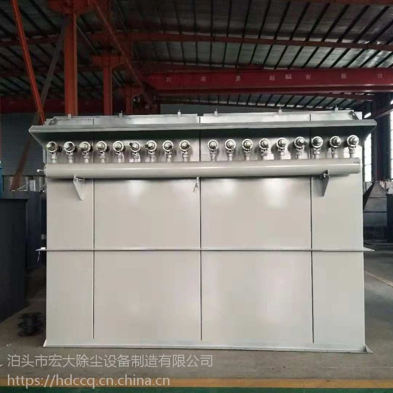 供应铸造厂1吨电炉配套用DMC-120脉冲单机袋式除尘器是炼钢企业理想的除尘设备