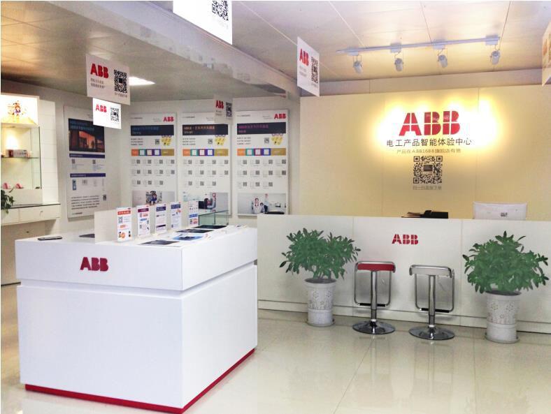 ABB电气石家庄市总经销-总经销商欢迎您
