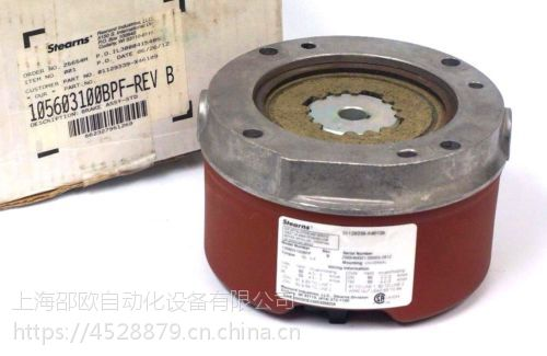 美国STEARNS CLUTCHES离合器产品特卖产品特卖5-96-6447-43
