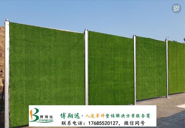 围挡墙面仿真草坪(案例:桦甸、宁夏)