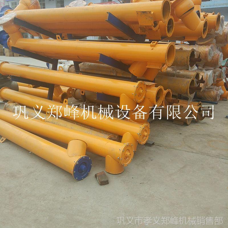 巩义厂家专业生产螺旋输送泵 移动螺旋上料机 水泥罐专配