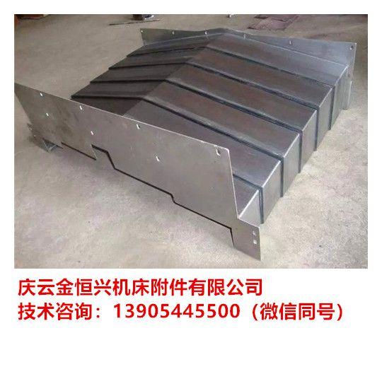 新闻资讯:丰田工机FV1480S机床护盖销售基地