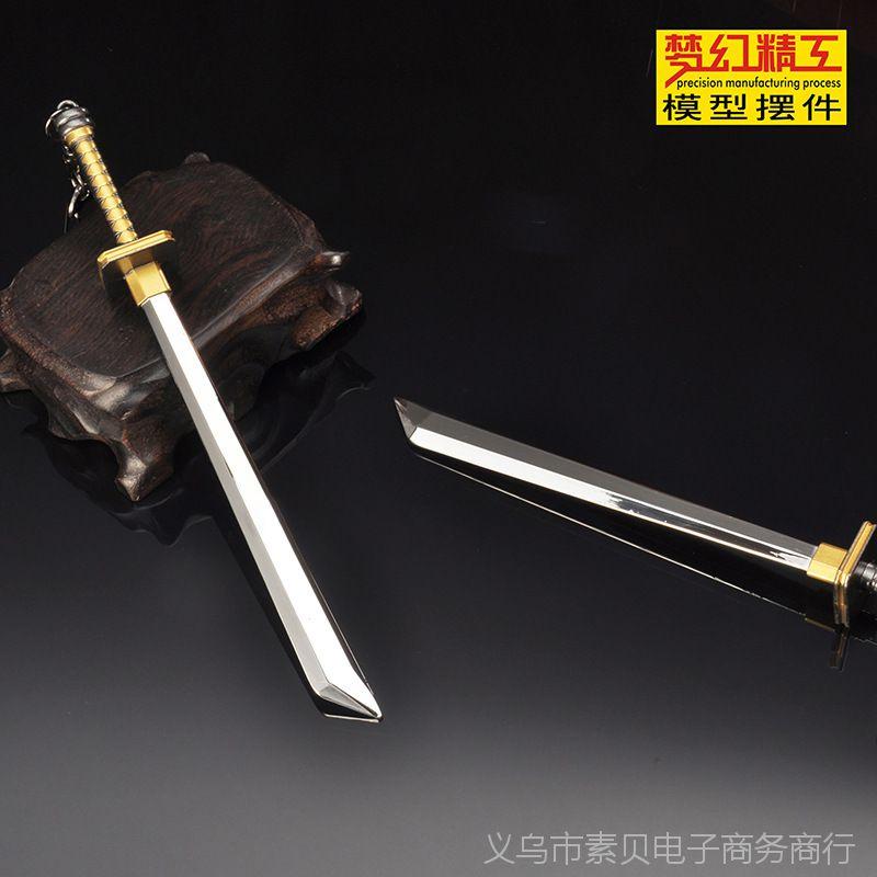 堡垒之夜FORTNITE周边 影之刃脉冲斧全集兵器大全钥匙扣 合金武器