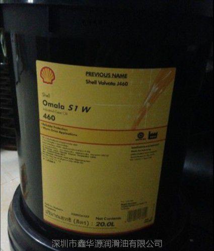 供应潍坊壳牌万利得S4 B460合成循环齿轮油