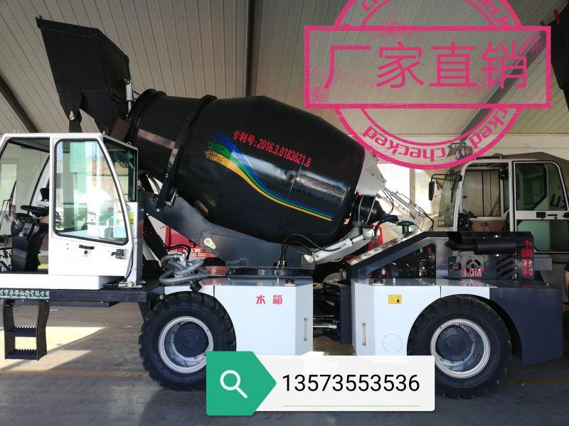 山东鲁樽自动上料搅拌车 混凝土自动搅拌车自上料搅拌车生产厂家