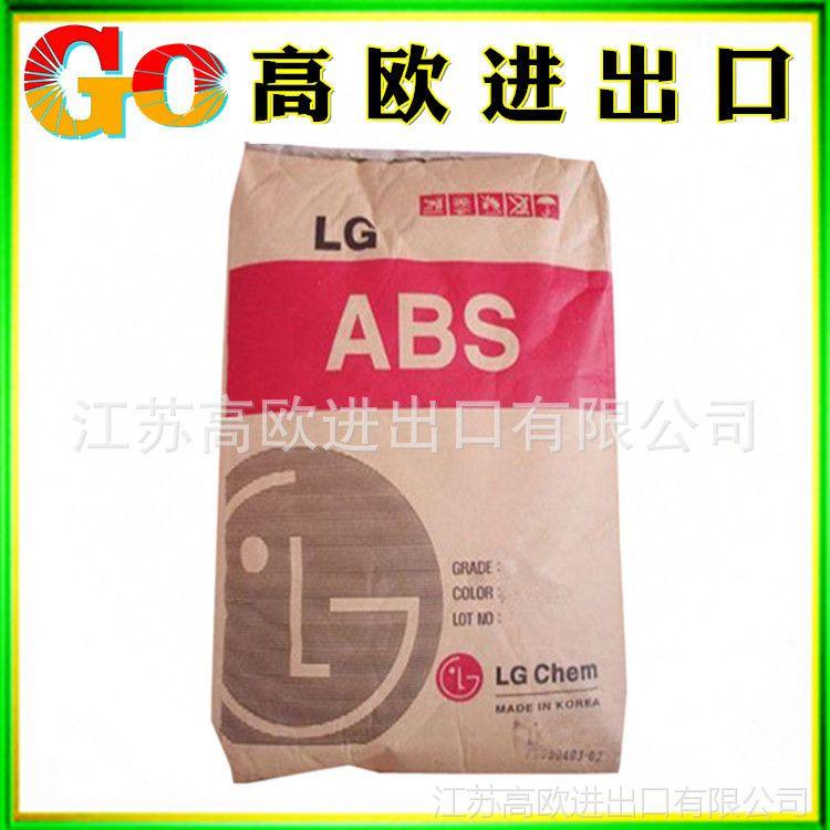 抗紫外线ABS/韩国LG-DOW/HF-380U 耐候abs 高流动
