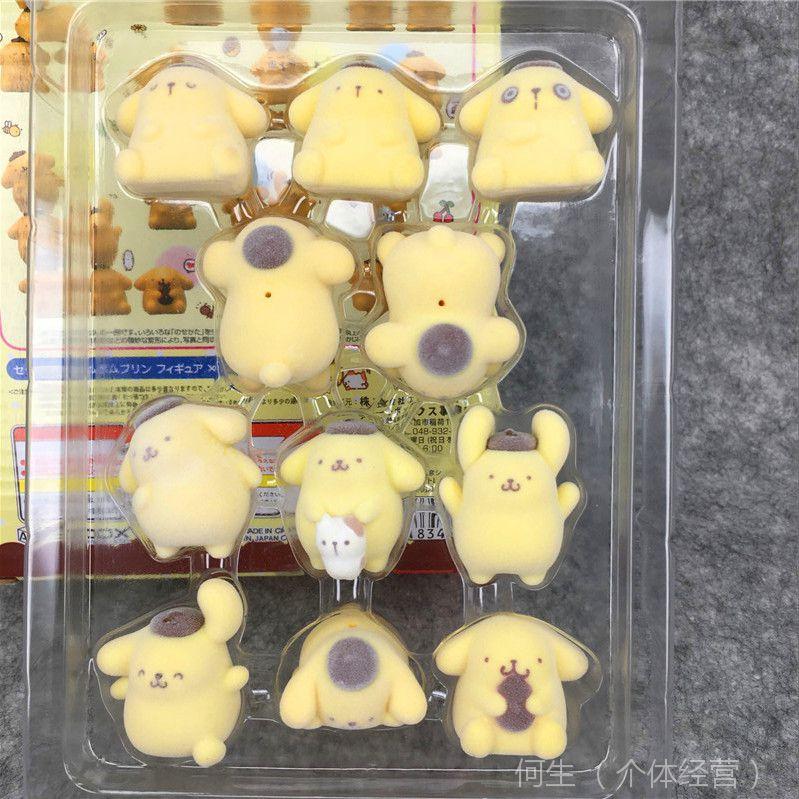 日系卡通摆件 植绒版 布丁狗层叠叠乐 儿童趣味过家家玩偶摆饰