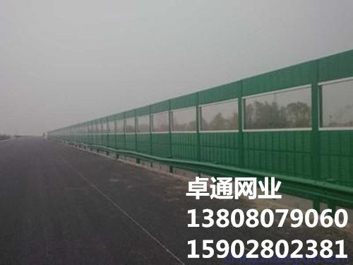 商南县外环路隔音屏障排行榜