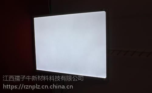 亚克力灯箱灯具导光板厂家