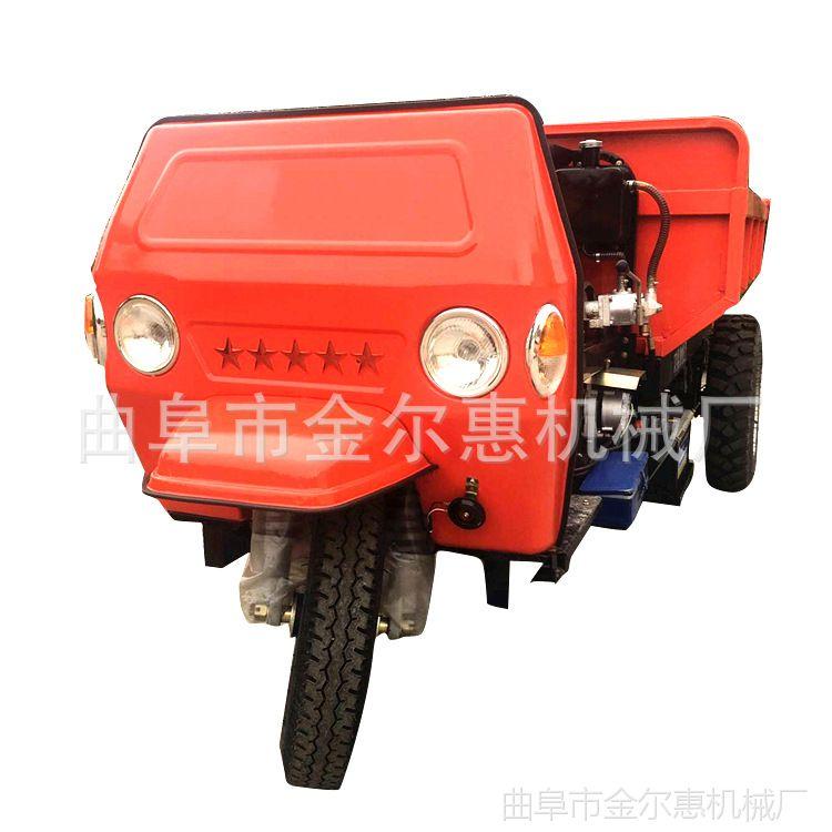 液压电启动三轮车拉砖 28马力农用三轮车半封闭 自卸三轮车可定做