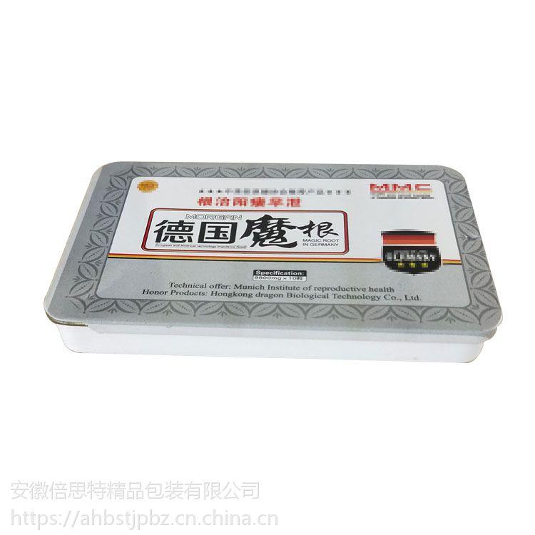 保健品铁盒生产厂家 供应推拉两片盒 胶囊金属盒定制