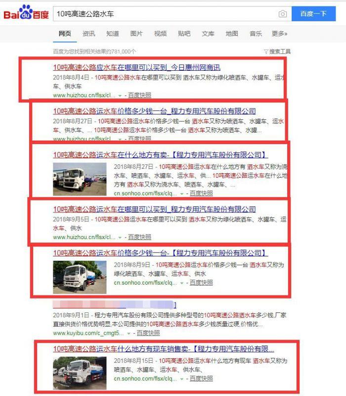 http://himg.china.cn/0/5_173_1368328_700_800.jpg