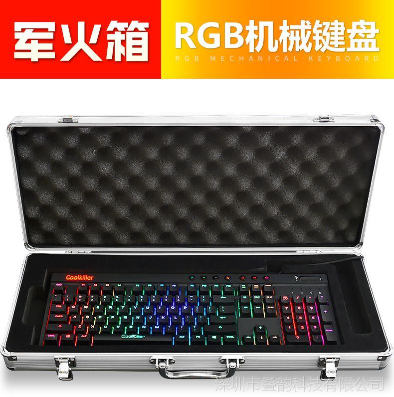 CoolKiller机械青轴CK108RGB炫光军火箱专业合金机械游戏键盘钛金轴吃鸡LOLcf