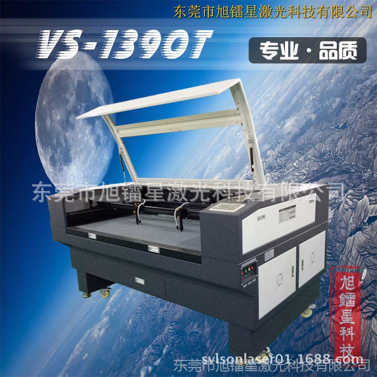 专业厂家供应双头高精密激光切割机|木板切割塑料硅胶切割速度快