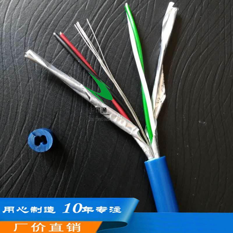 耐寒防酸碱防紫外线混合料水工观测仪器仪表YSPT水工屏蔽电缆专用户外耐压防水防雷线缆
