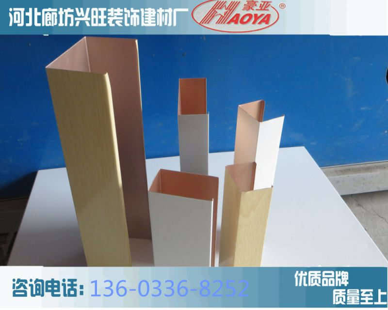 50×30mm铝方通天花商场指定吊顶产品
