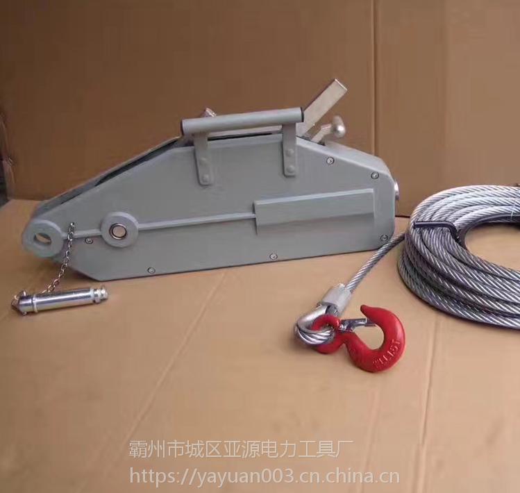 河北亚源钢丝绳手板葫芦牵引机环链3.2吨铝合金吊篮牵引葫芦紧固器