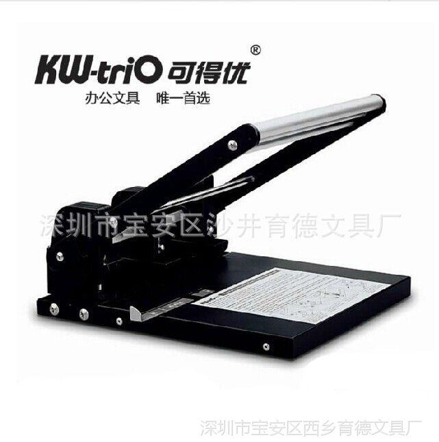 供应正品可得优KW-trio 931C重型打孔机 3孔可调式打洞机 150张纸