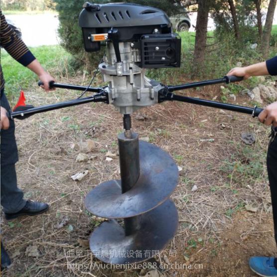 冰钻植树挖穴机 汽油种树打坑机宇晨螺旋钻头打眼机