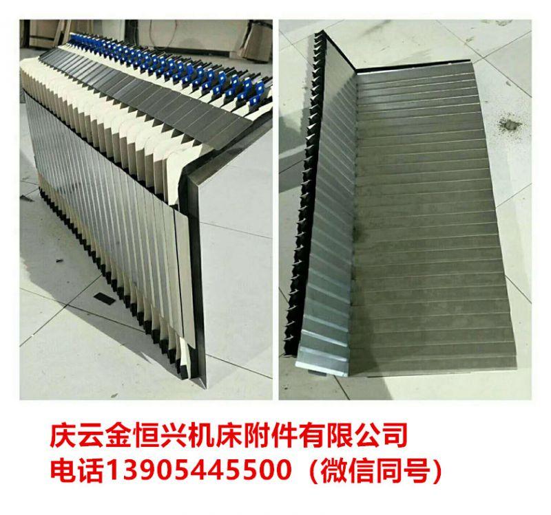 台正光机850机床钢板防护罩价格