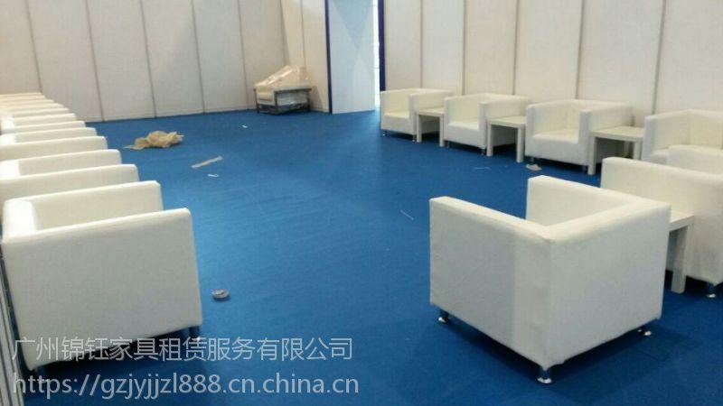 广州锦钰家具租赁 沙发租赁+沙发条+发光吧台吧凳